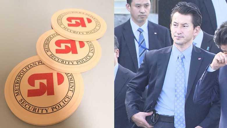 知ってます?「SP」のロゴに隠れた?2つの意味 永田町の愛すべき脇役 ~SP~③番外篇