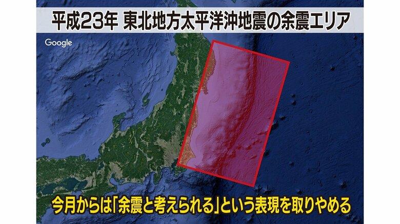 """「内陸地震のほうが""""揺れ""""が大きい」""""余震""""が今の教訓に…「いつだって起こる」地震に備える"""