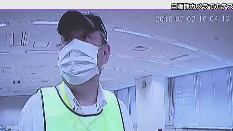 """陳列ボトルに穴…実は防犯カメラ! """"監視の目""""も兼ねる「みまもり自販機」"""