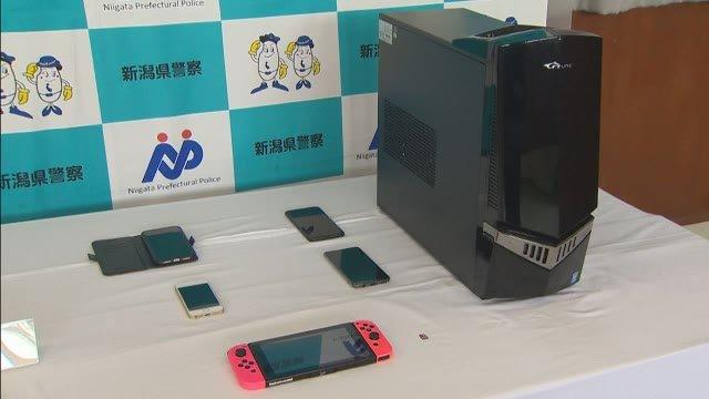 人気ゲーム「ゼルダの伝説」改ざんデータ提供か 中国人の男を逮捕【新潟】