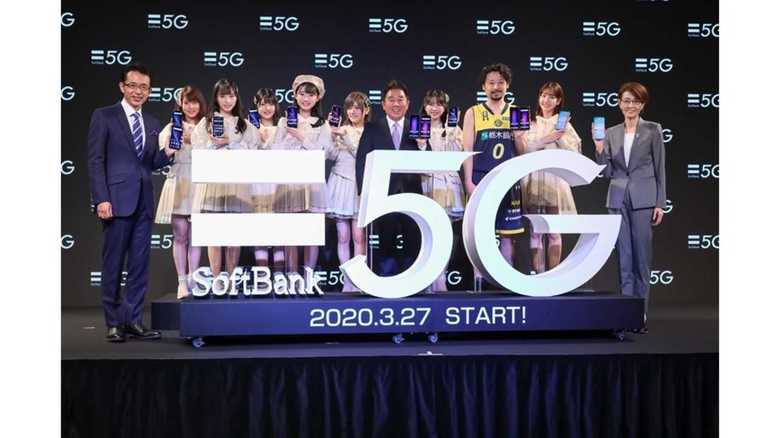 「5Gサービス」ソフトバンクは27日スタート…料金は?利用者はどれくらい?