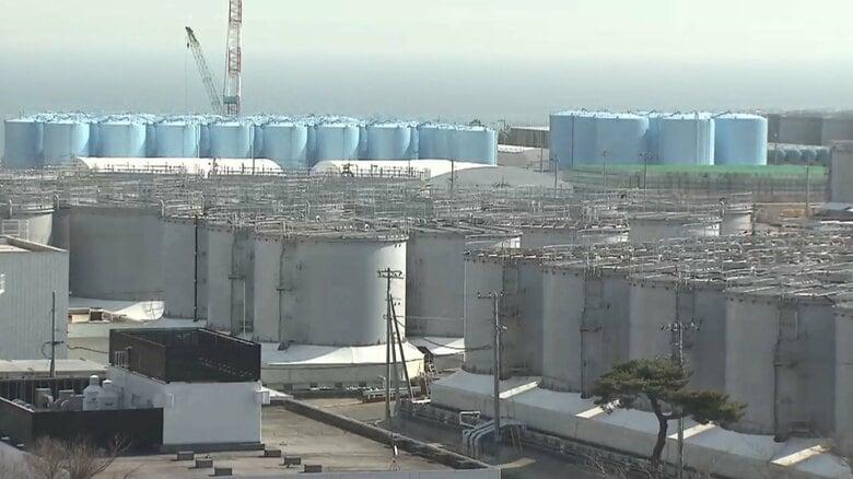 1週間でタンク1基が満杯に…福島第一原発で増え続ける「汚染水」 迫られる処分方法の早期決定