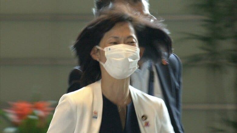 丸川大臣が閣議に5分遅刻…理由は ?「あってはならない」と加藤官房長官