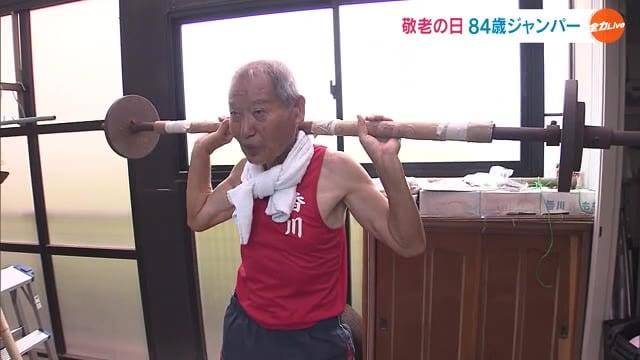 幅跳び&高跳び&三段跳び…84歳現役ジャンパー「小田俊夫さん」 パワーの秘密は…【香川・高松市】