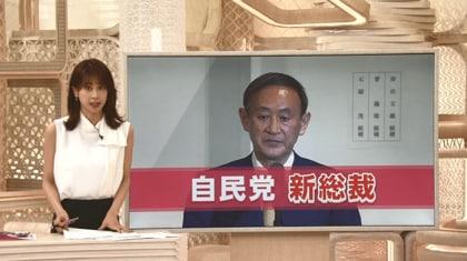 菅 政権 人事