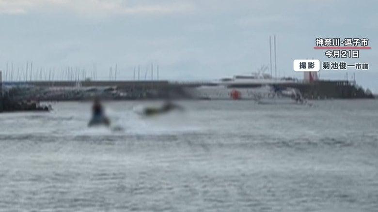 ナンパ目的か…海水浴場脇で水上バイクが暴走 神奈川・逗子市