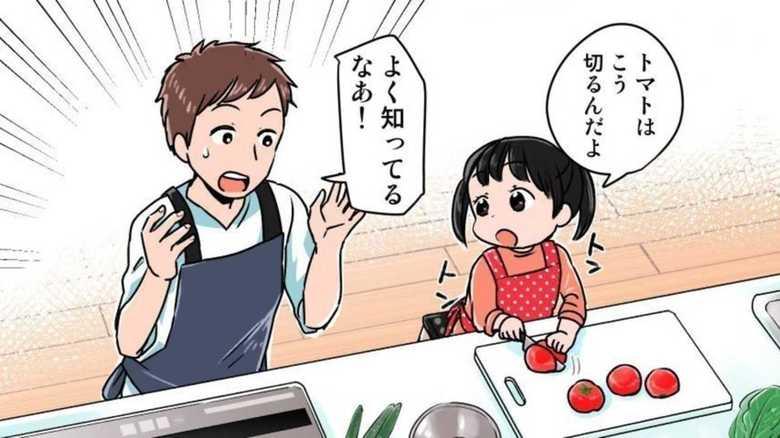 【GWの子育て】料理が苦手なお父さんほど良い?「味覚」と思い出を育む親子クッキング