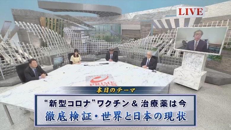 """日本の""""新型コロナ""""ワクチン開発はどこまで進んだ?世界の中の立ち位置は…開発者らに聞く"""