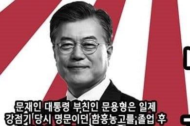 旭日旗使用で懲役10年? 韓国「反日公安統治」の悪夢