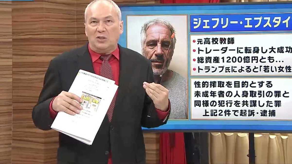 Wiki 事件 プチ エンジェル