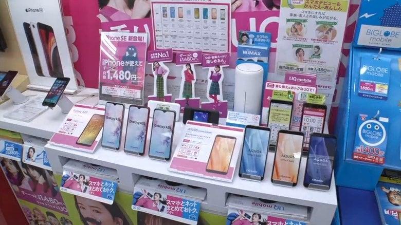 携帯料金の値下げ 20GBで月額4000円以下 乗り換えも簡単に…スマホ選びどう変わる?