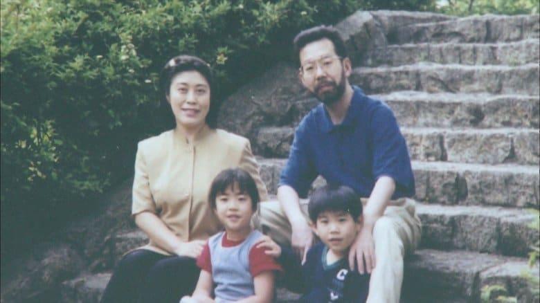 世田谷一家殺害事件【2000年】