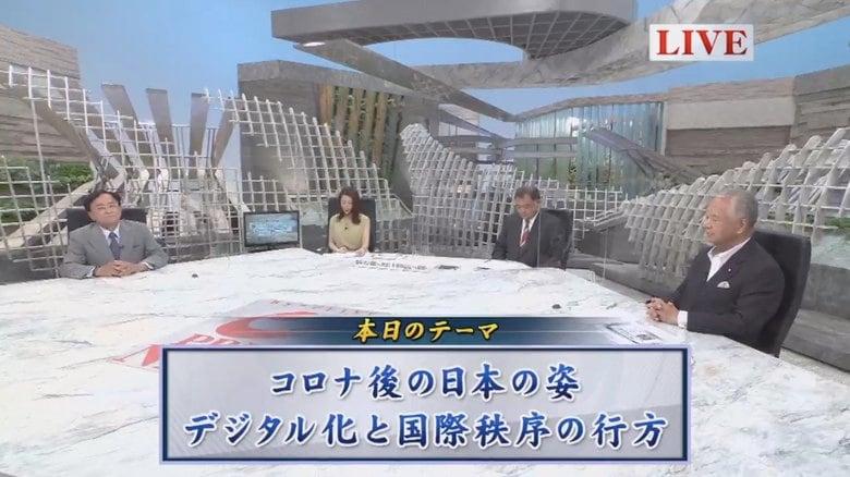 「日本は信用というものを築き上げすぎた」…コロナ禍で露呈したデジタル化遅れの理由とコロナ後に起こすべき変革は
