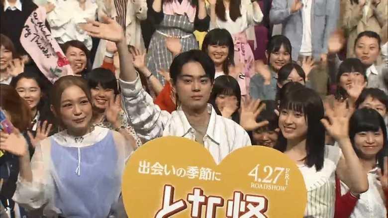 菅田将暉&土屋太鳳 2人の人生の門出とは?