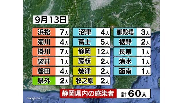【静岡・新型コロナ】60人感染 100人未満は42日ぶり 新規感染者は前週の0.44倍