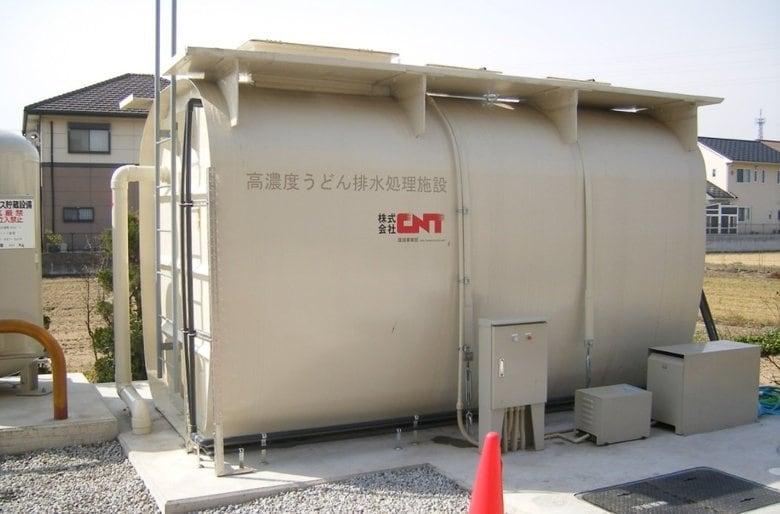 """危険物だった!?香川の「高濃度うどん排水処理施設」が話題…""""うどん県""""を支える施設の正体を聞いた"""