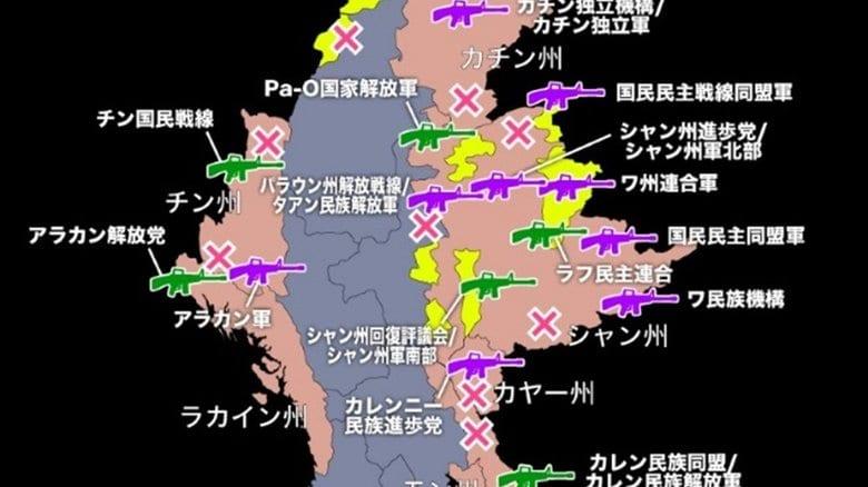 【図解】データで見るミャンマー内戦化の懸念 日本への親近感は「失望」へ変わるか...識者に聞く