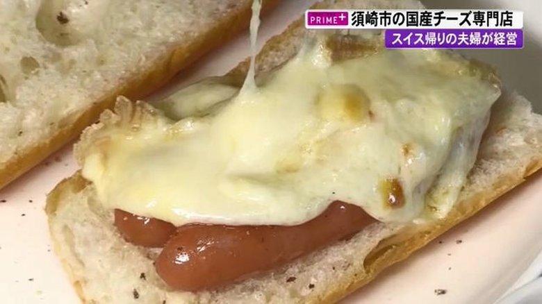 国産チーズ×スイス流料理…国際結婚カップルが開店した専門店 コロナ禍にも大盛況【高知発】