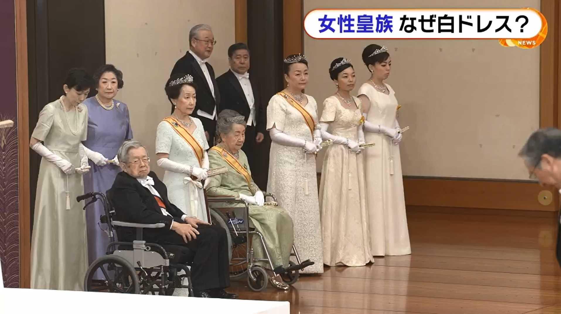 女性皇族はなぜ白いドレス? 実は細かな違いに現れる心遣いを徹底解説