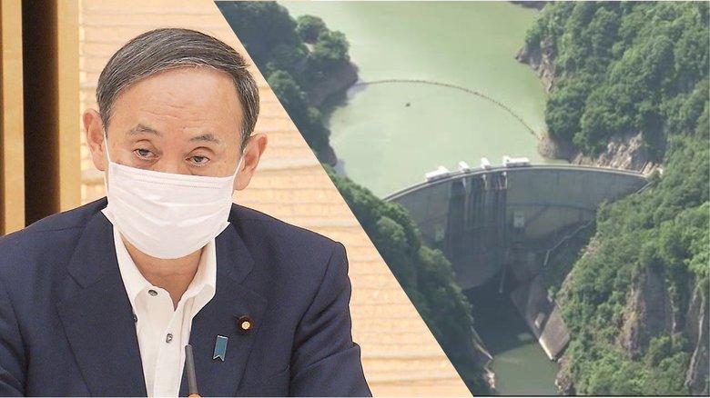 """造らずともダムの貯水容量を倍増させたってどういうこと!?台風シーズンを前にした菅長官""""肝いり""""の洪水対策"""