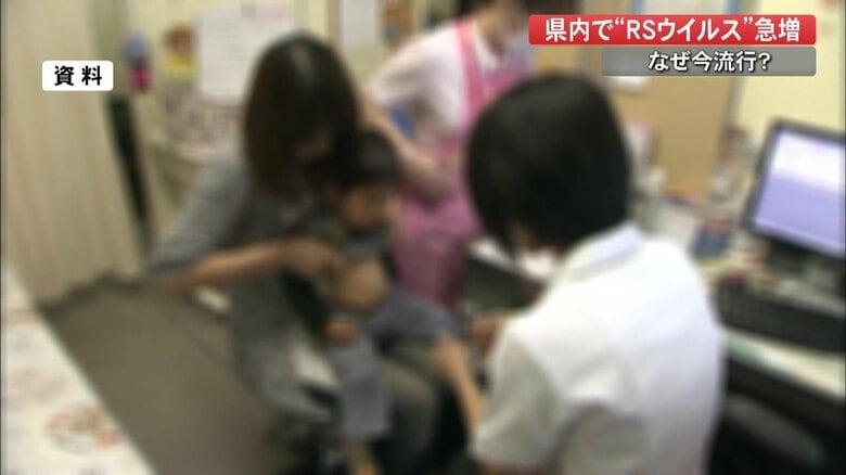 RSウイルス患者が急増…理由はコロナ対策? 免疫持たない子どもが感染し大流行か 赤ちゃんは重症化も【高知発】