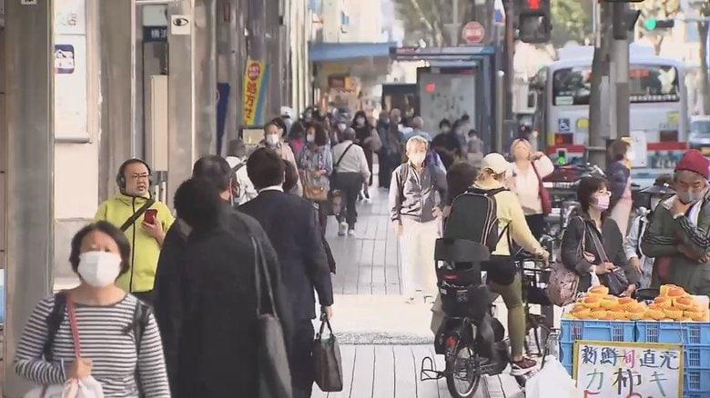 「ガスっぽい匂い」 神奈川でまた異臭騒ぎ ついに国も原因究明へ動き出す
