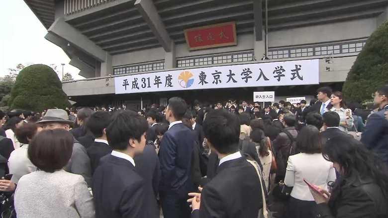 """東京大学で""""官僚離れ""""が進行中!? """"東大ブランド""""のゆくえは…"""