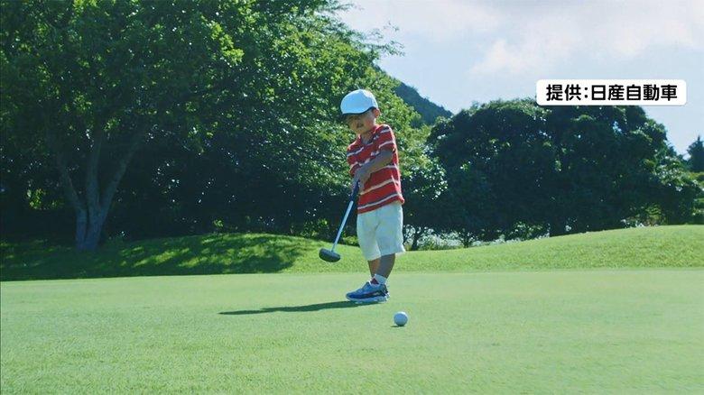 「自動運転」でカップイン確実なゴルフボール...自動運転で業界に大きな波