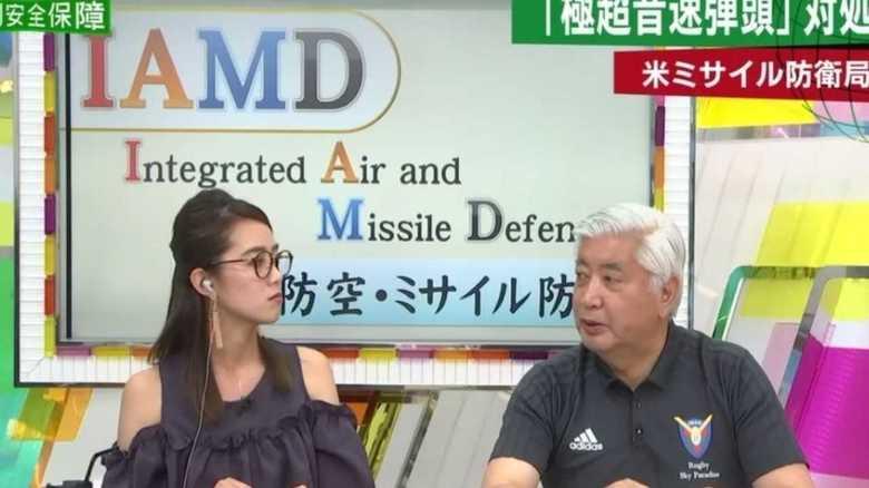 「極超音速弾頭」は今そこにある危機  THAADやイージス・アショアでも迎撃できない