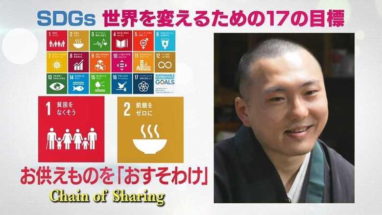 """日本で餓死するなんて…奈良の僧侶たちが""""おすそわけ""""する支援の輪"""