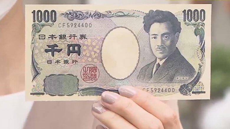 新年度から電気料金1000円超値上げ 理由は「再生可能エネルギー」!?あなたの負担額はどうなる?