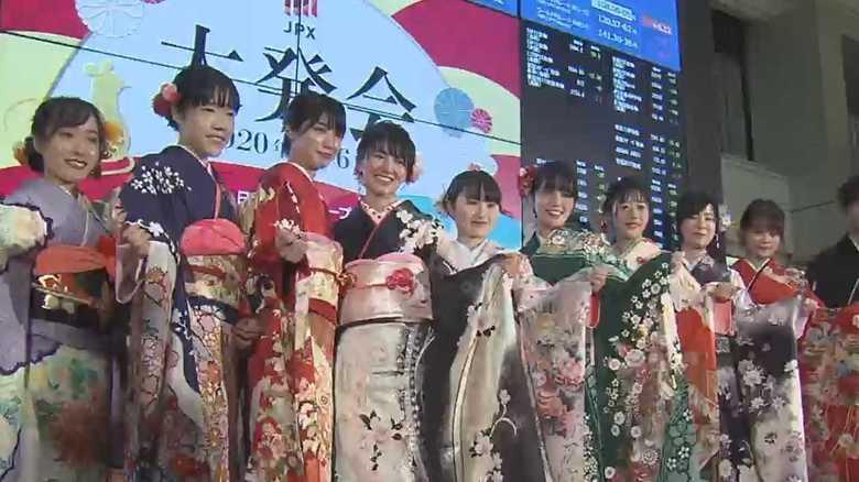 株価は波乱の幕開け、東京オリ・パラ控え…各界トップが語る2020年