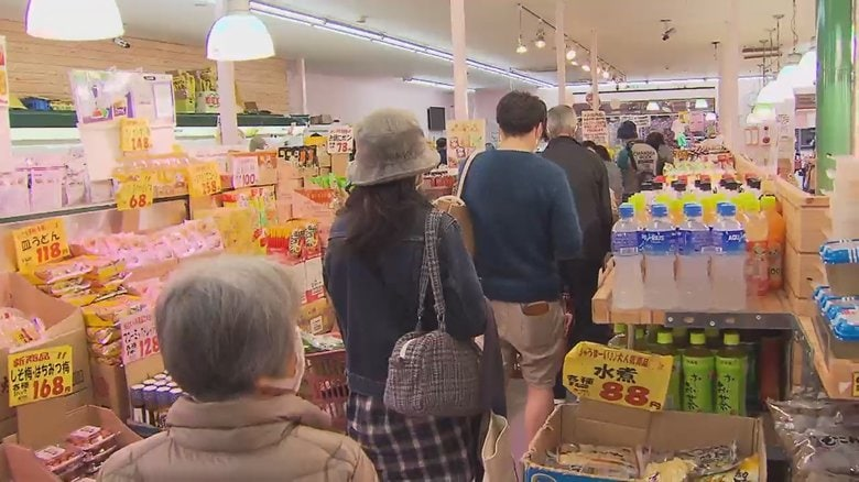 """「利用は3日に1回」「買い占めないで」東京都の""""スーパー密集化""""対策…懸念される課題とは?"""