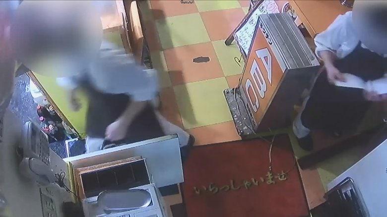 閉店間際わずか6秒の犯行…店員が目を離した隙にまんまと売上金盗んだ手口
