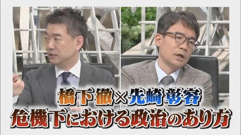 橋下徹・先崎彰容が菅政権の危機管理を批判…リスク許容し死者数と重症者数の数値目標を示せ