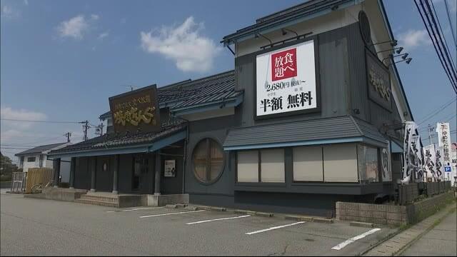 富山県内 新たに2人確認 5例目も 新型コロナウイルス|FNNプライム ...