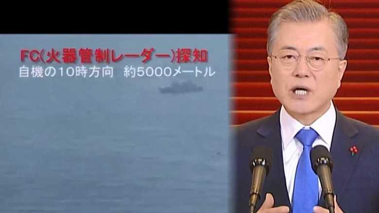 """レーダー照射""""音""""公開し協議打ち切り…日本側「最終見解」も韓国側「謝罪促す」"""