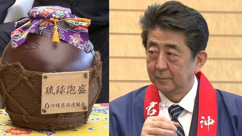 沖縄の「泡盛」原料を国産化し世界へ!安倍首相も巻き込み政府が泡盛PRのワケ