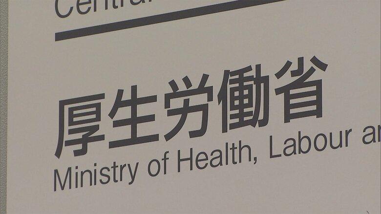 """厚労省""""23人会食""""の参加者3人がコロナ感染"""