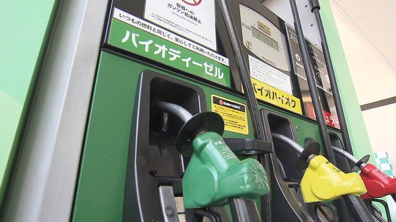 ミドリムシが原料のバイオ燃料をバイオベンチャーのユーグレナが販売 次世代エネルギー事業の今後は