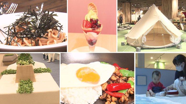 ナゴヤドーム1.3個分の広さも移動手段に秘策…「ららぽーと愛知東郷」 「君の名は。」のカフェも登場