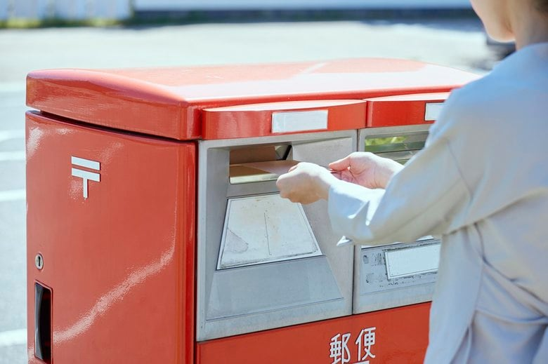 10月2日から普通郵便の「土曜配達」を休止…利用者にメリットはある?日本郵便に聞いた