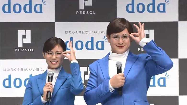 メイクで変身!深田恭子が2人登場 ガリットチュウ福島「私が本物」!?