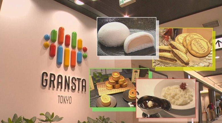 真っ白な「萩の月」や食堂車風レストランが登場!いよいよオープン「グランスタ東京」の注目店をご紹介
