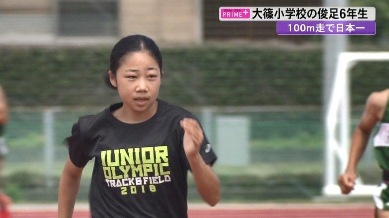 """""""100m走""""で日本一の女子小学生 「日本新を出したい」 驚きの速さの秘密は…きょうだいも陸上の実力者【高知発】"""