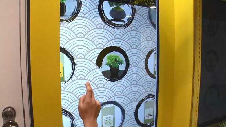 カニ缶・ブランド米・盆栽を購入&ふるさと納税もできる! 進化する自動販売機を徹底調査