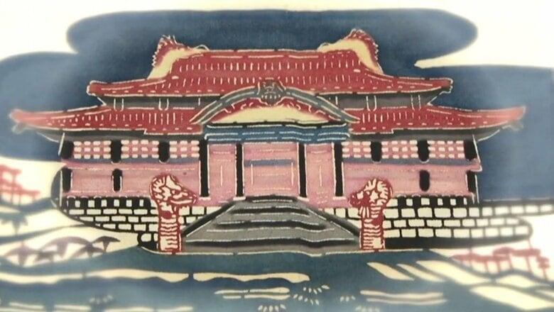 琉球王国の平和と繁栄を守る砦。「首里城」はウチナーンチュのアイデンティティーだった