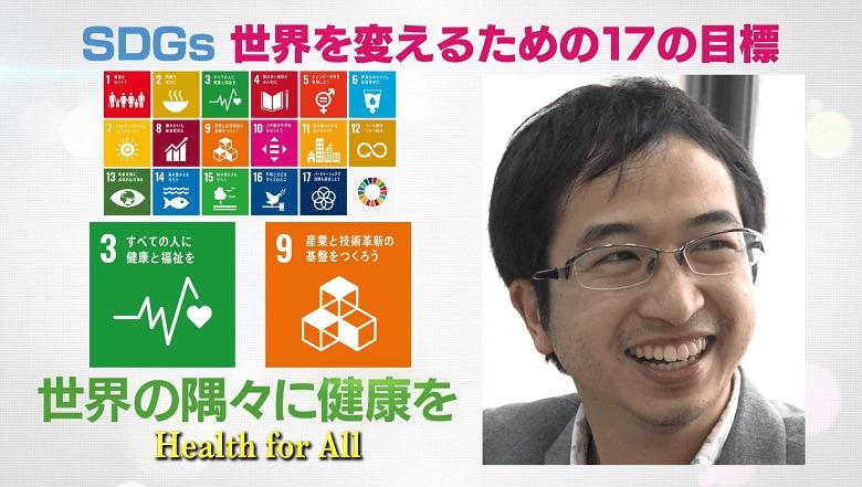 「世界の人に医療を」バングラデシュで医療サービスを提供する日本人医師の思い