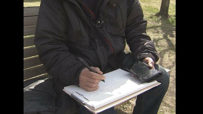 行った瞬間「おかしい」…知事リコール署名で「名簿書き写しバイト」参加者が証言「100人近くが黙々と」