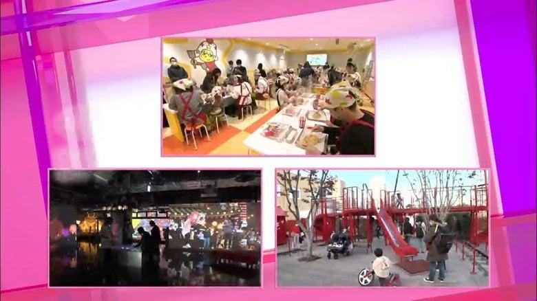 日本の縁日×デジタル技術のテーマパーク・みんなで乗れるブランコも! 親子で楽しめる最新スポット3選